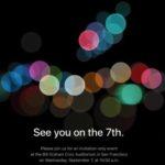 È ufficiale: Apple Special Event 7 settembre e in diretta steaming