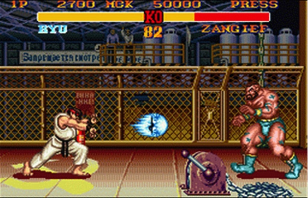 Street Fighter II Turbo Hyper Fighting 1993 Capcom Co Ltd 1024x661