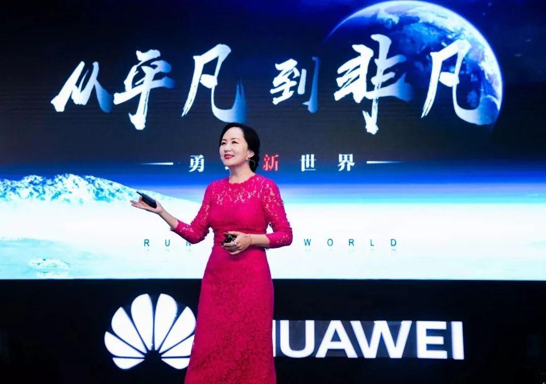 Huawei Wanzhou Meng
