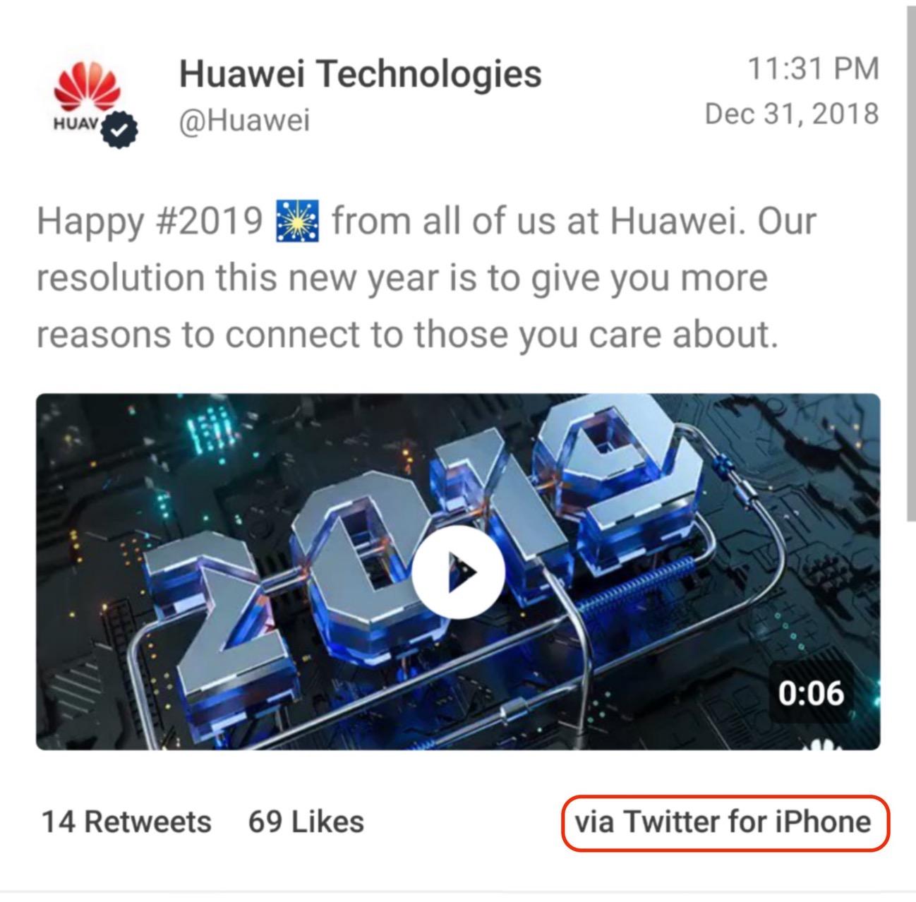 Huawei 2019 iPhone