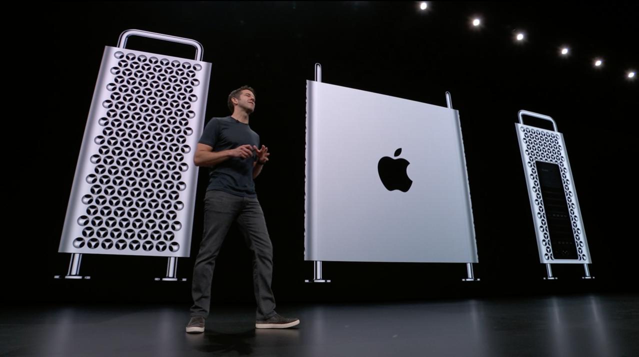 Mac Pro design
